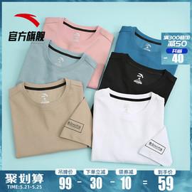 安踏短袖2020夏季新款白纯色圆领t恤上衣男运动打底半袖针织衫潮T图片