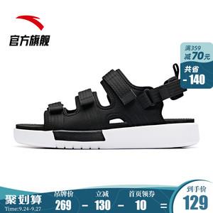 安踏凉鞋男鞋2020年夏季新款潮情侣沙滩凉鞋女休闲鞋子运动凉鞋男