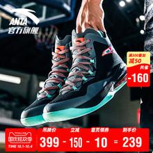 安踏神盾篮球鞋男官网旗舰秋季新款男鞋实战球鞋学生高帮运动鞋男