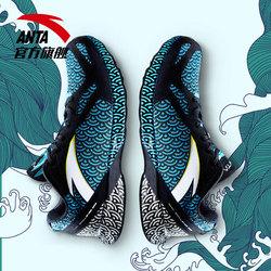 安踏男鞋2018年厦门广州上海C202马拉松专业跑鞋男跑步鞋11825562