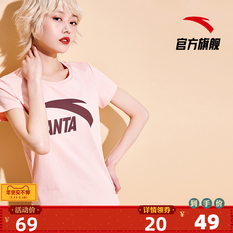 安踏短袖女装官网 2020春夏季新款针织运动上衣吸汗学生T恤大logo