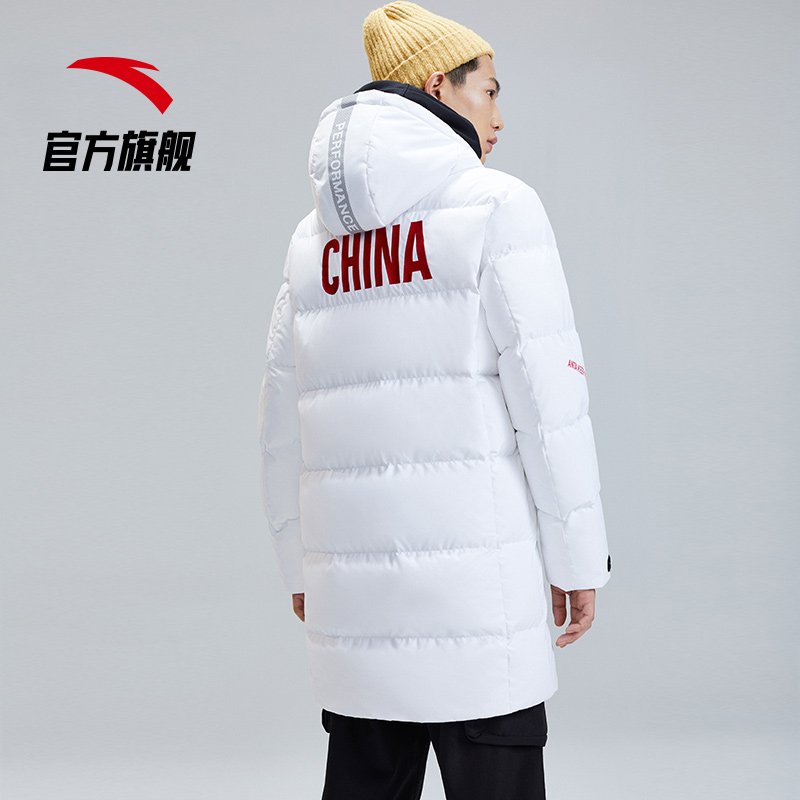 Anta China down jacket men's mid-length 2020 new winter sports jacket national team sponsored cotton jacket