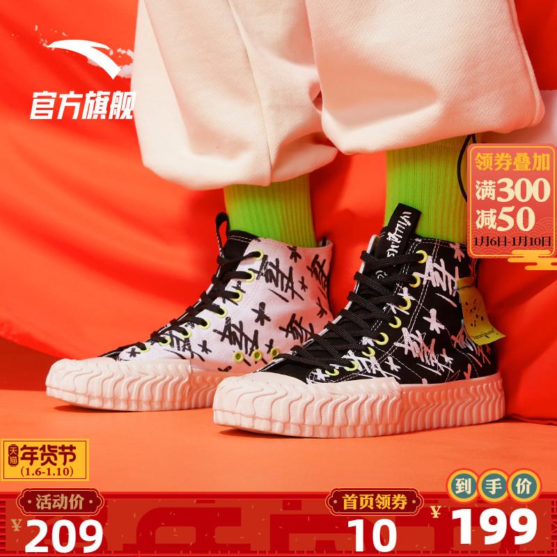 潮帆布女鞋质量到底怎么样