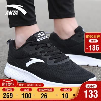 安踏男鞋官网旗舰2020秋冬季新款男人运动鞋子品牌轻便耐磨跑步鞋