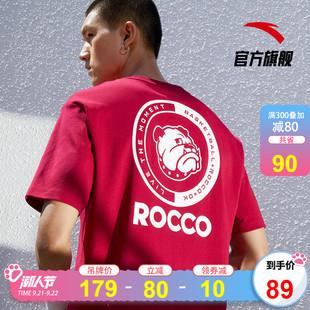 安踏短袖2020夏季新款KT运动篮球半袖Rocco速干透气宽松t恤男官网