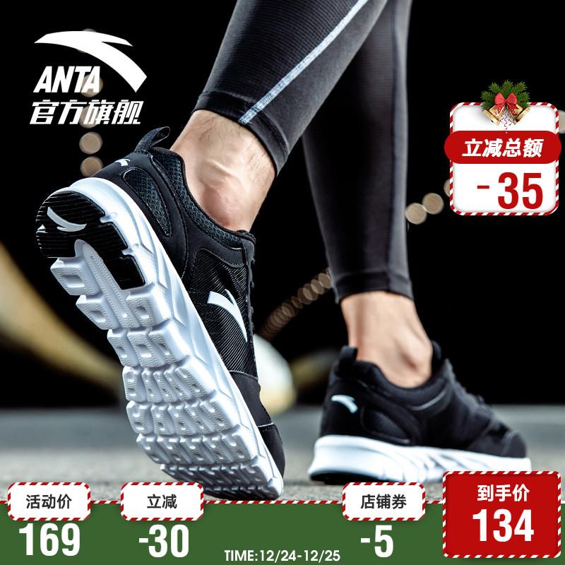 安踏男鞋运动鞋2018秋冬季新款皮面跑步鞋男士休闲鞋轻便旅游鞋子