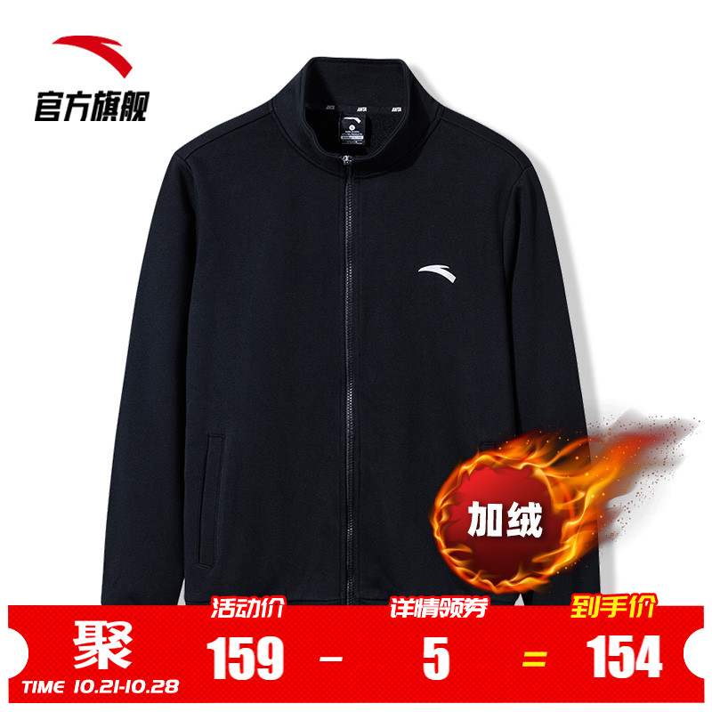 Anta sports jacket men's 2020 autumn and winter plus velvet knitted cardigan stand-up collar sweater jacket official website flagship