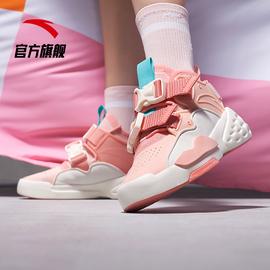 安踏新霸道系列女鞋运动鞋春新款高帮保暖板鞋ins潮流休闲鞋子女