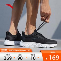 安踏运动鞋男跑步鞋官网旗舰2021年秋季新款男生白色轻便减震跑鞋