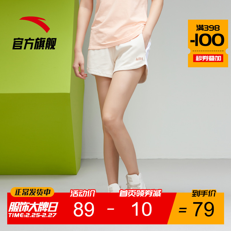 Anta Sports Shorts women's new spring and summer 2020 knitted sweat absorbing and breathable pants women's fitness hot pants official website