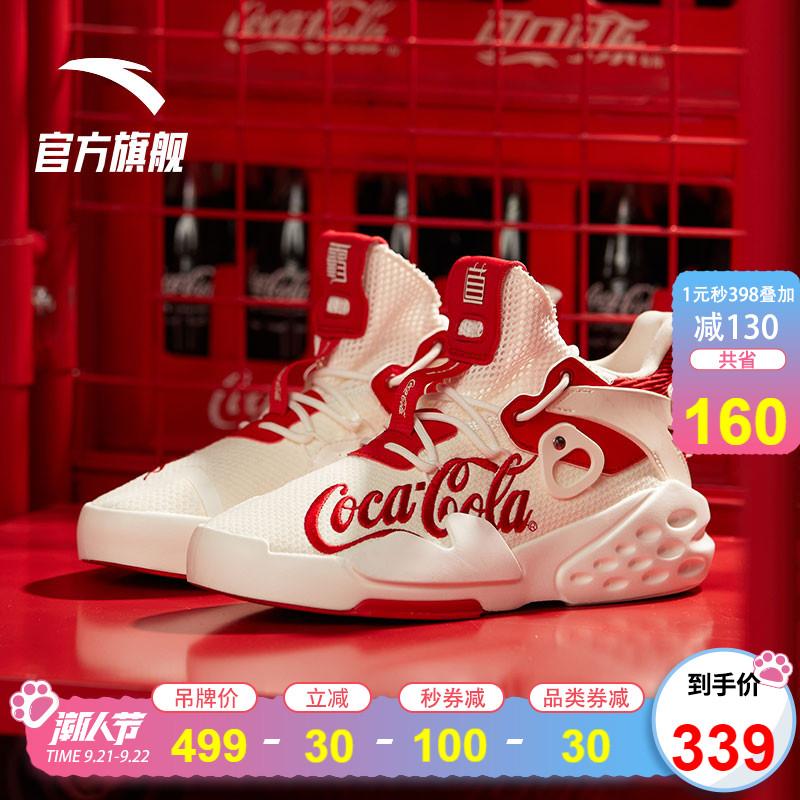 安踏霸道可口可乐联名款潮鞋2020新款休闲鞋子男鞋网面运动鞋女鞋