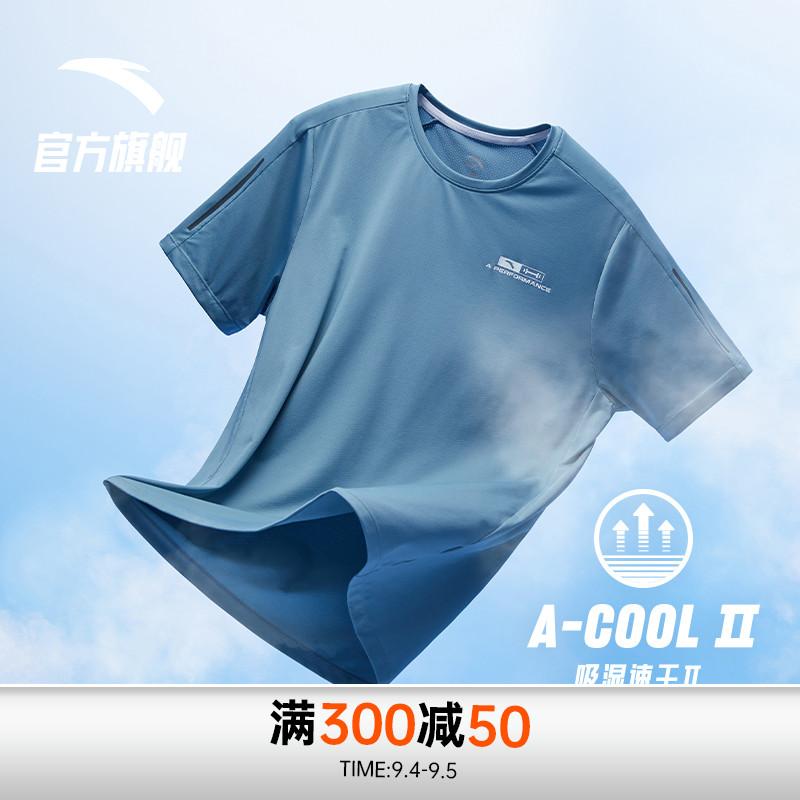 安踏短袖男2021夏季新款冰丝T恤吸湿速干体恤训练衣健身运动半袖