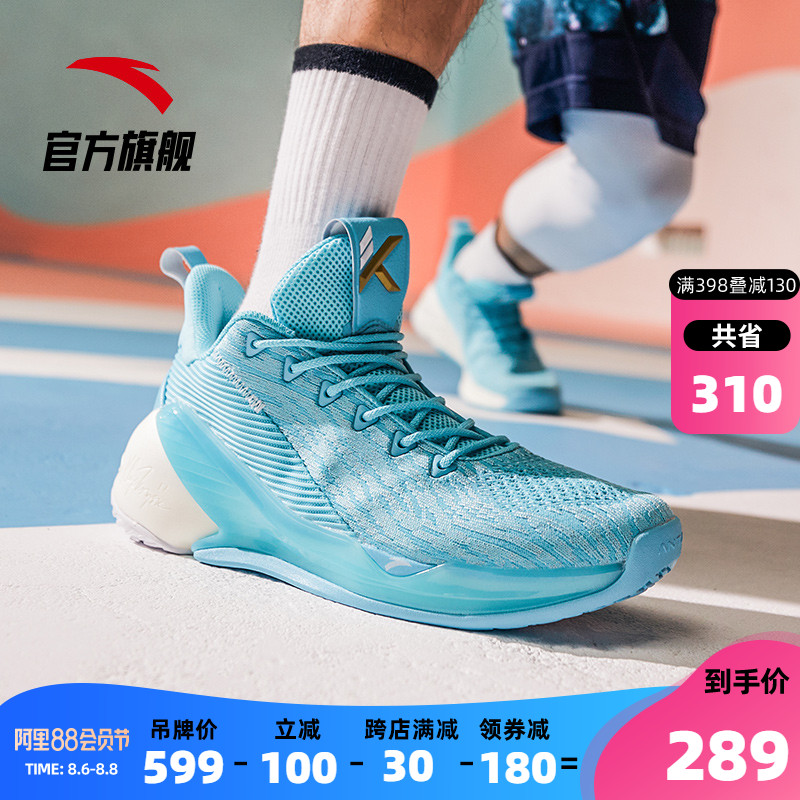 安踏篮球鞋男官网旗舰2020新款夏季KT4 low汤普森低帮球鞋运动鞋