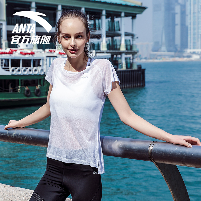 安踏短袖T恤女 2018夏季新款运动透气训练跑步女子运动服上衣女装