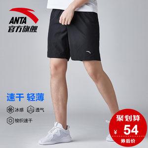 安踏运动短裤男 2017夏季新款休闲裤速干透气黑色跑步运动五分裤