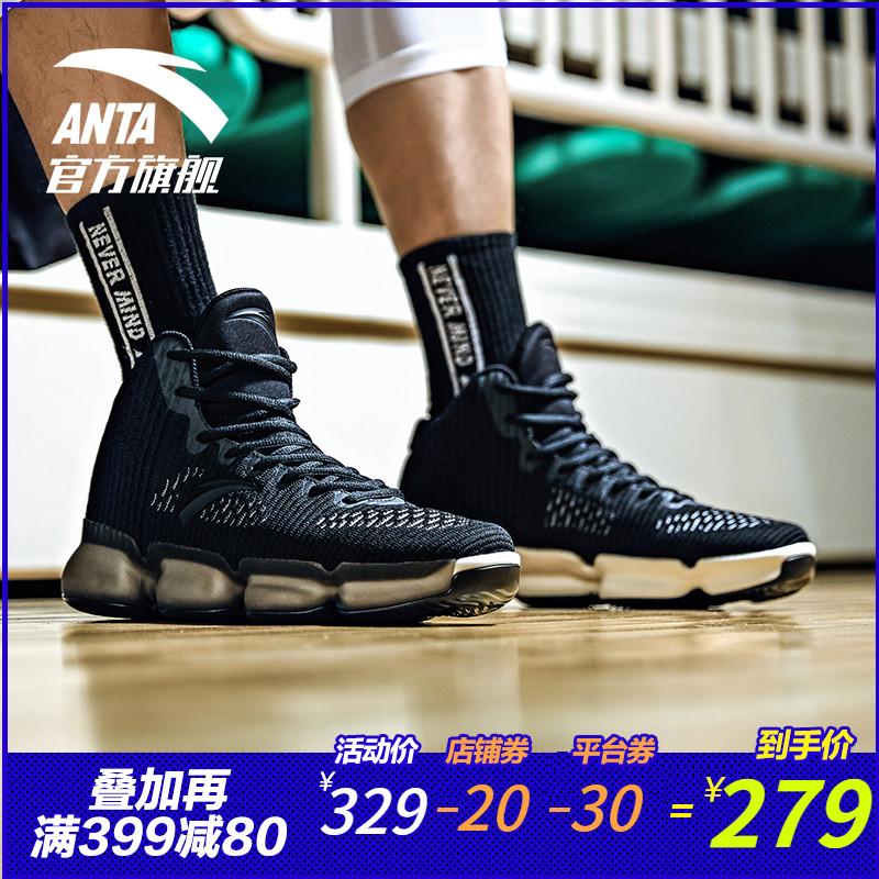 安踏篮球鞋男鞋 2018夏季新款运动鞋透气缓震健跑实战男子战靴