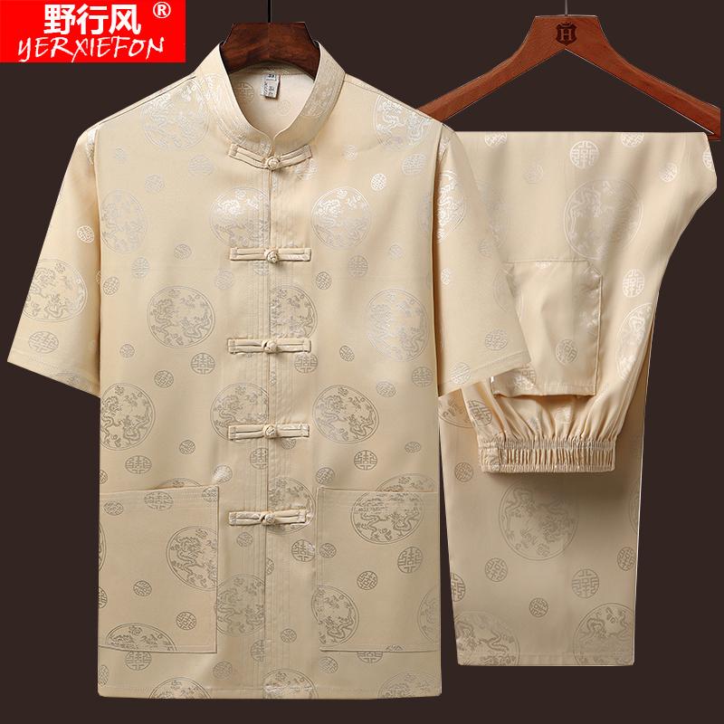 中老年唐装男夏季短袖套装中式爷爷装老人衣服改良中国风汉服爸爸