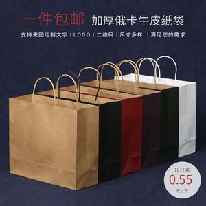 牛皮纸袋手提袋礼品袋外卖打包袋子服装烘焙餐饮可印LOGO定制定做