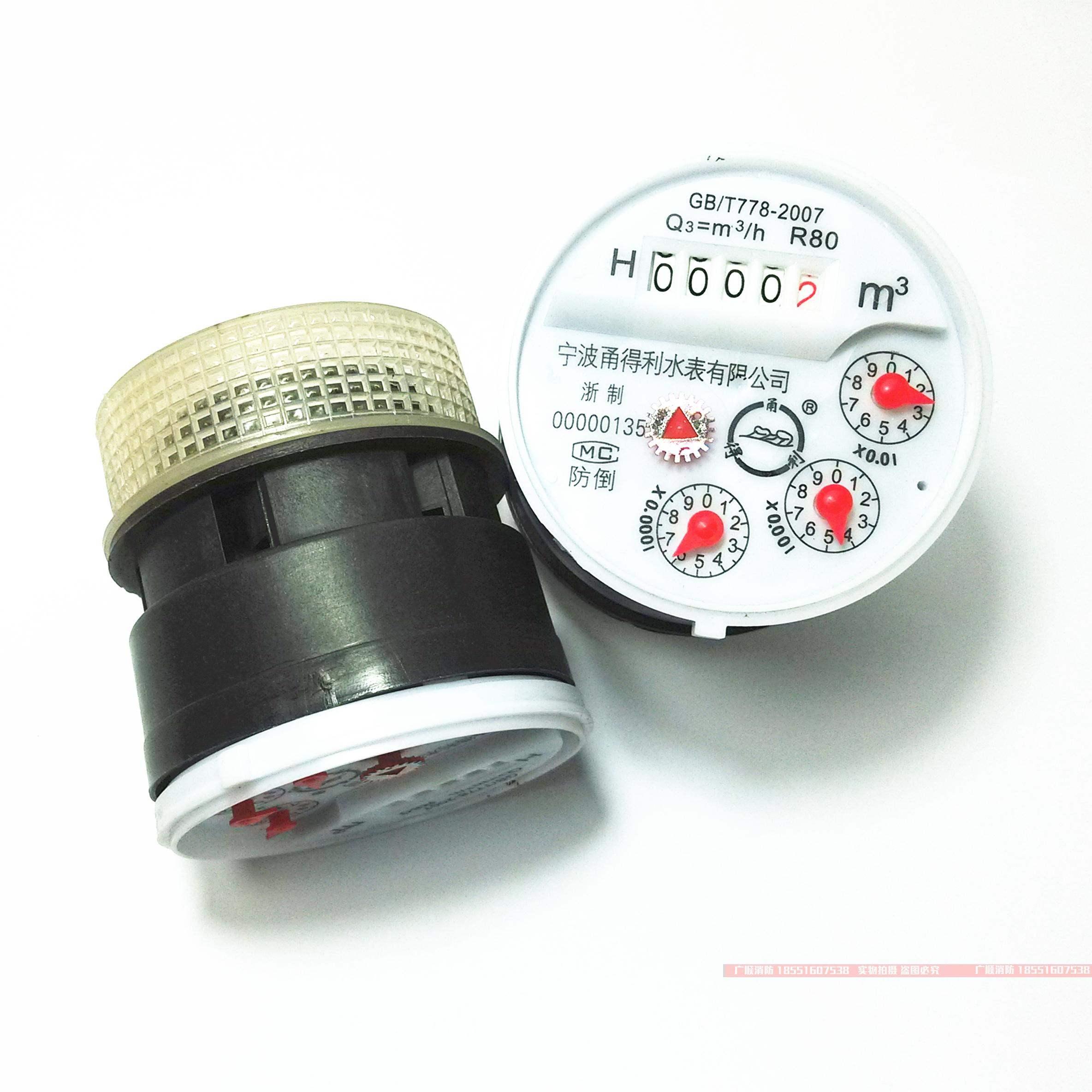 水表水表灵敏水表家用水表配件机芯表心高防滴水表芯液封表芯机芯