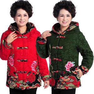 中老年女装棉衣外套冬装加绒加厚妈妈棉袄老年人奶奶唐装保暖棉服