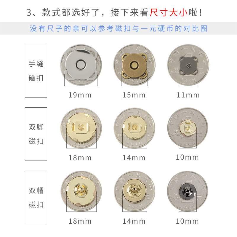 扣子磁铁配件箱包暗扣按扣金属磁扣吸铁扣钱包扣包包的锁扣吸盘式