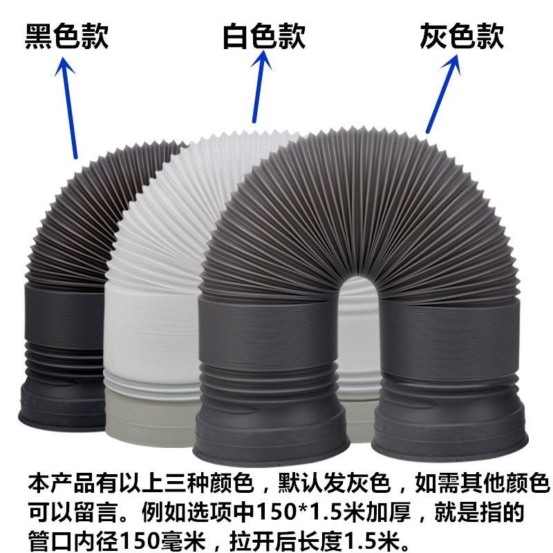 抽油烟机排烟管新款排风管-1米配件排气管老款家用-3米加厚排烟管