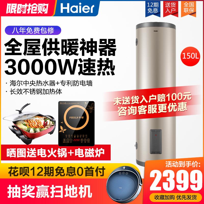 电热水器中央供水怎么样好吗