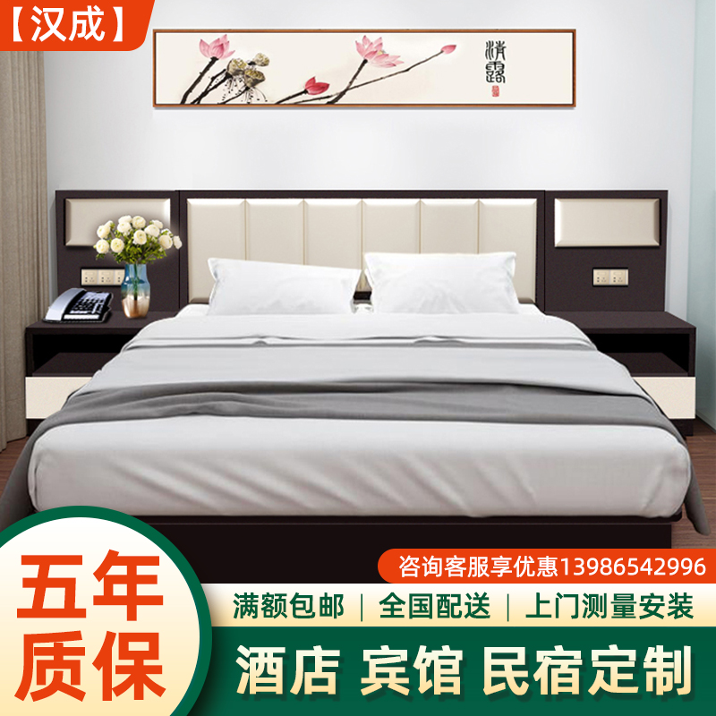 Hotel furniture bed standard room full set of Business Express Hotel furniture bed customized economy hotel apartment furniture