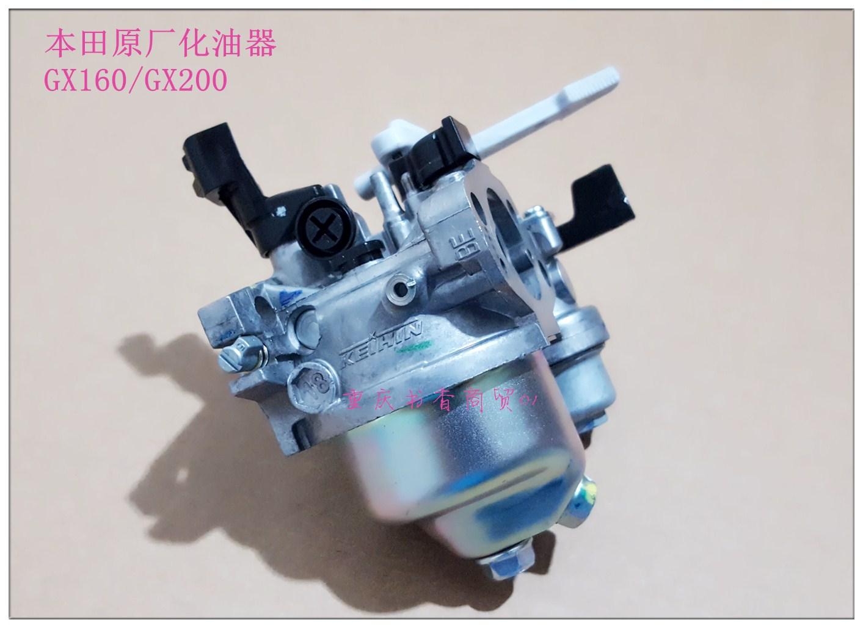 Honda оригинал карбюратор бензин двигатель honda GX160/GX200 двигатель насос оригинал карбюратор