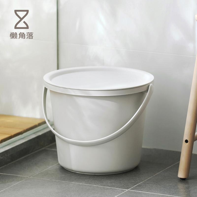 懒角落家用塑料水桶带盖洗衣桶 手提储水桶圆桶清洁水桶66076
