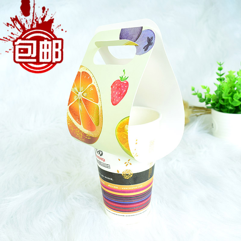 Spot milk juice, portable paper bag, milk tea cup, take away coffee paper, cold and hot drink, packing tray