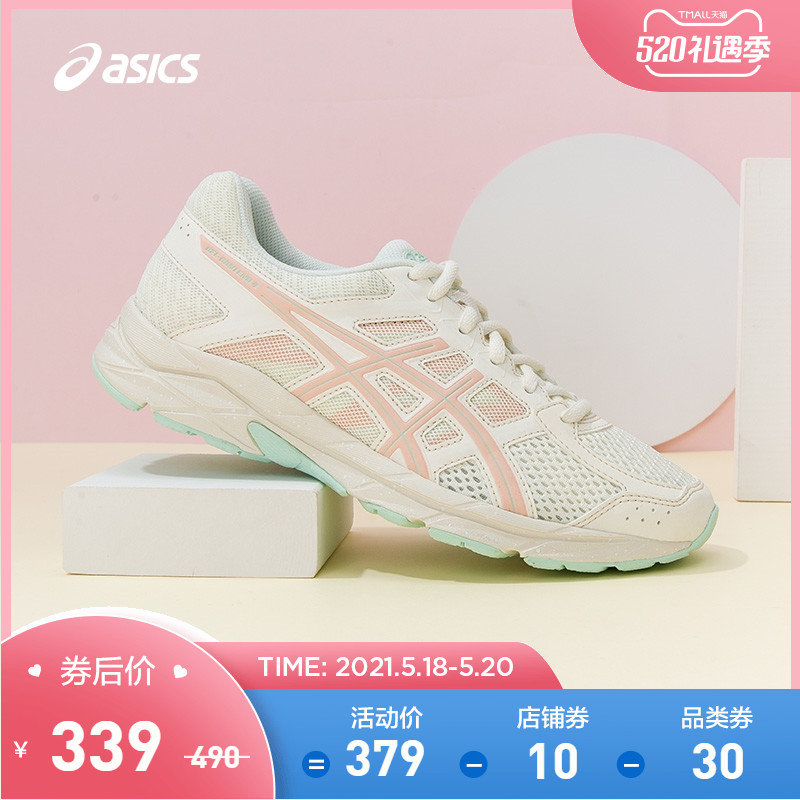 Asics Yasshi women's shoes launch shoe GEL-Contend 4 Macaron HB sports shoes T8D9Q-106