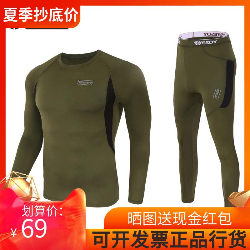 Термосберегающая одежда / Одежда из флиса Артикул 577563342729