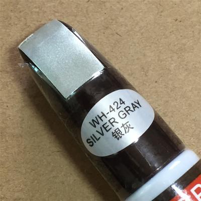 江铃福特新全顺冰白汽车专用自喷漆补漆笔划痕修复银色手喷漆白色