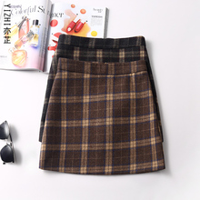 Woolen plaid skirt women's autumn and winter 2019 new high waist package hip large size woolen A-line skirt short skirt winter skirt