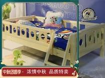 送装到家特卖品牌新款抽象图案原木色松木儿童床围栏床1米床加铺