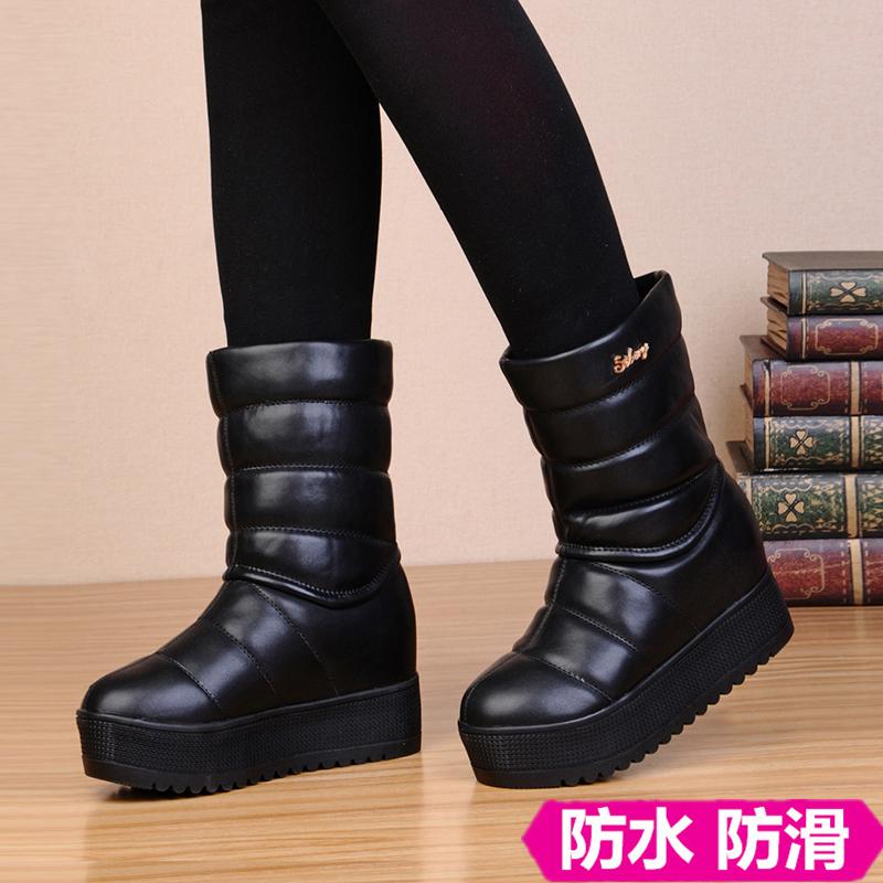 红苹果女鞋总店YY