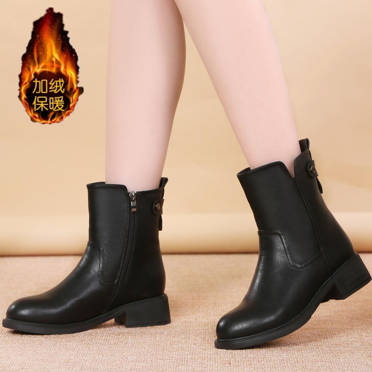2020冬季女靴中跟中筒靴子棉鞋平底短靴女皮靴保暖马丁雪地靴女鞋