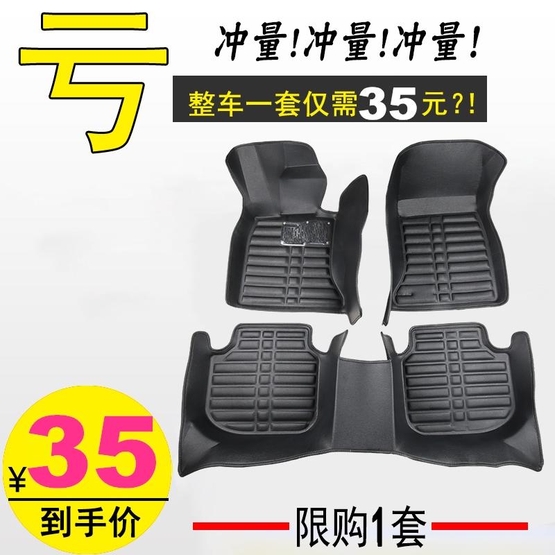 尼桑日产新逍客轩逸骊威奇骏骐达天籁专用汽车脚垫全大包围脚踏垫
