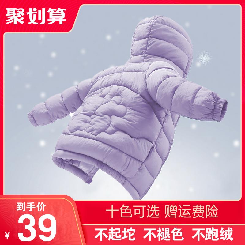 儿童棉服2020新款男童棉衣洋气婴儿女童宝宝冬装轻薄棉袄秋冬外套