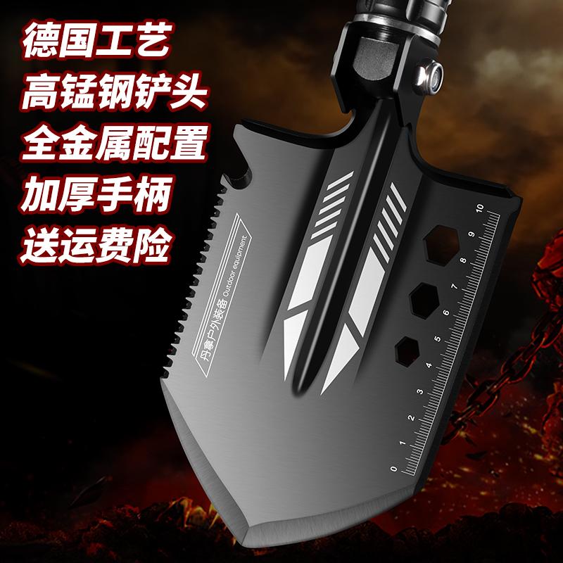 多功能工具组合刀具防身户外用品装备edc野外生存战术棍荒野求生