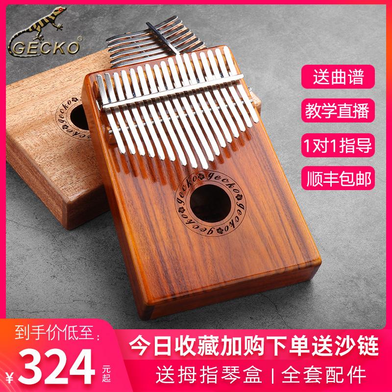 GECKO壁虎拇指琴卡林巴琴17音初学者入门五手指琴kalimba钢琴乐器