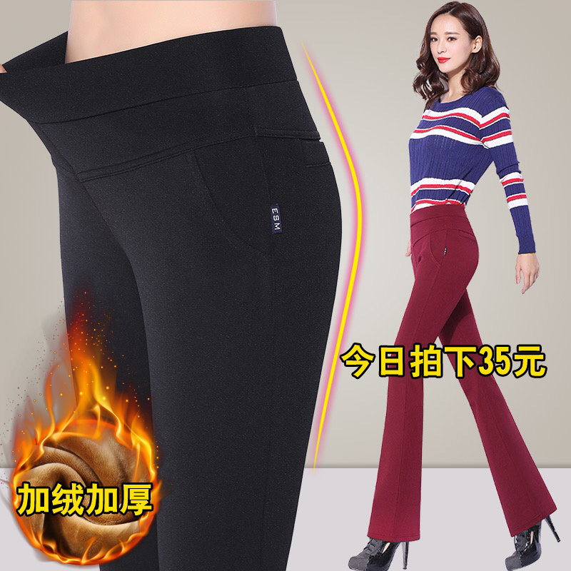 Autumn and winter style slim fit elastic high waist micro flared pants with plush thickening black wide leg straight leg Capris for women