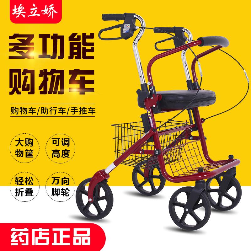 Скутеры для пожилых людей Артикул 567112083148