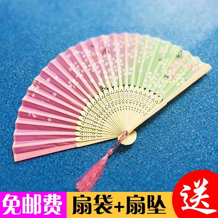 12月02日最新优惠扇子折扇中国风舞蹈扇夏季男女日用扇汉服摄影道具古风折叠扇折扇