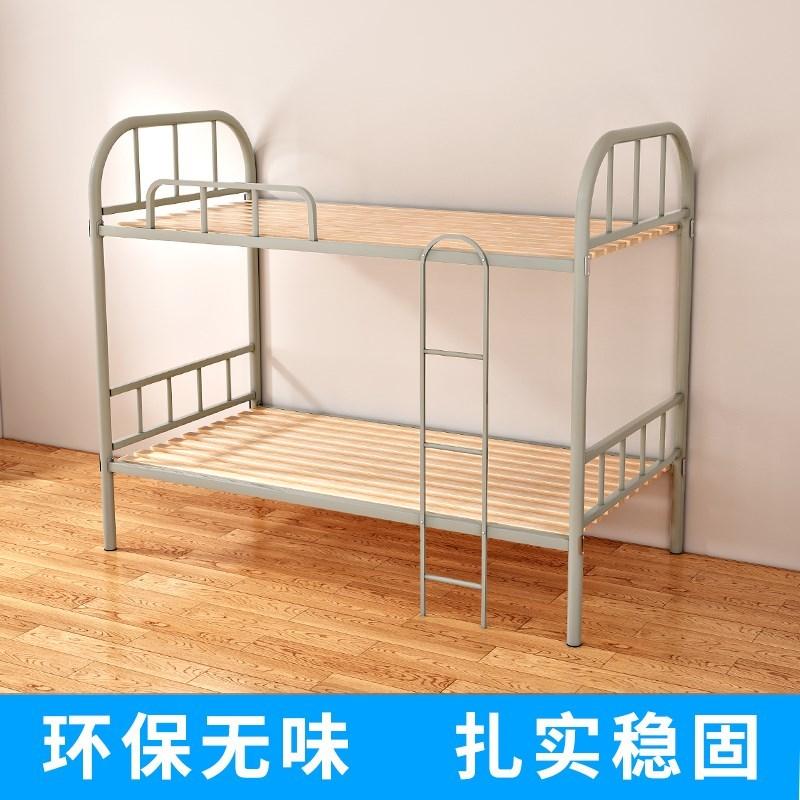 双层床儿童高低子母床上下铺铁架宿舍高架床大人单人床0.9米床。