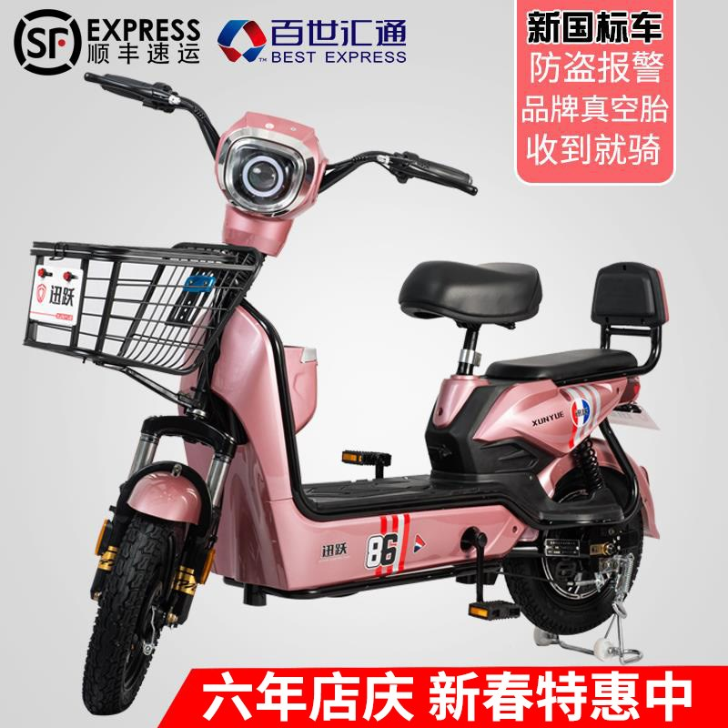 XunYue new national standard electric bicycle adult electric bicycle 48V small battery car