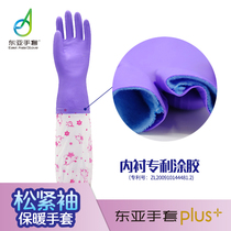 East Asian gloves with velvet thickened warm long sleeves winter housekeeping wash clothes kitchen with brush bowl wash pot Rubber gloves