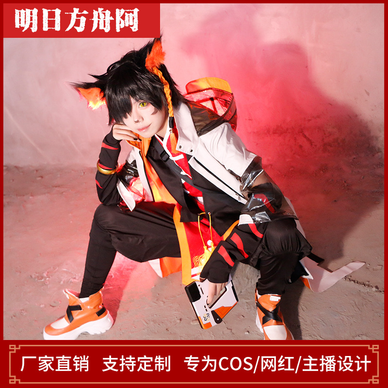 Manufacturers directly supply tomorrows Ark a Cosplay clothing tomorrows Ark a tail ear bag clothing accessories