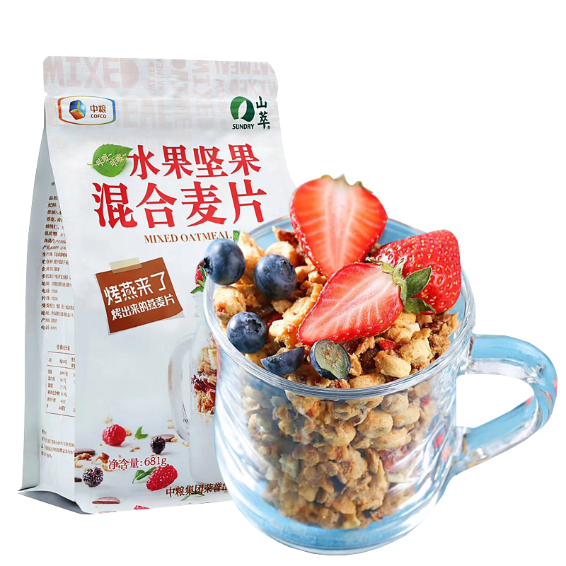 COFCO oatmeal 681g mountain nut fruit roasted oatmeal ready to eat snack without boiling milk